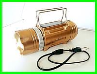 Многофункциональны Фонарик-Лампа на Аккумуляторе, фото 1