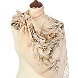 Зимняя сказка 10046-0, павлопосадский шарф шелковый крепдешиновый с шелковой бахромой, фото 2