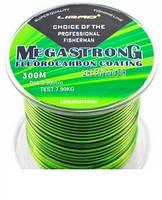 Леска Megastrong с флюрокарбоновым покрытием