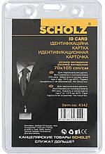 Бейдж вертикальний Scholz 4342, 125х80