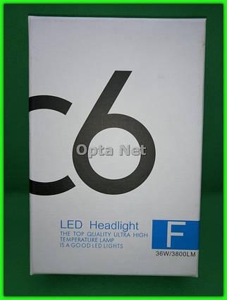Комплект ксеноновых ламп для автомобиля  C6-H1