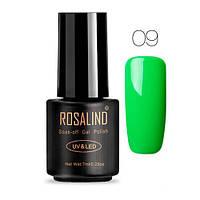 Гель-лак для ногтей маникюра 7мл Rosalind, шеллак, салатовый 09