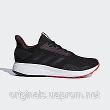 Кроссовки мужские Adidas Duramo 9 BB7646
