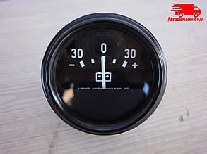 Амперметр ГАЗ 3308, 3309 АП-110Б  (покупн. ГАЗ). АП110Б-3811010. Ціна з ПДВ.