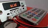 Bluetooth С УСИЛИТЕЛЕМ! модуль MP3,USB,FM,AUX,SD,FLAC декодер МП3
