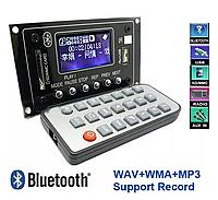 Модуль врезной Bluetooth mp3,USB,FM,AUX,FLAC цифровой записи мп3 12V