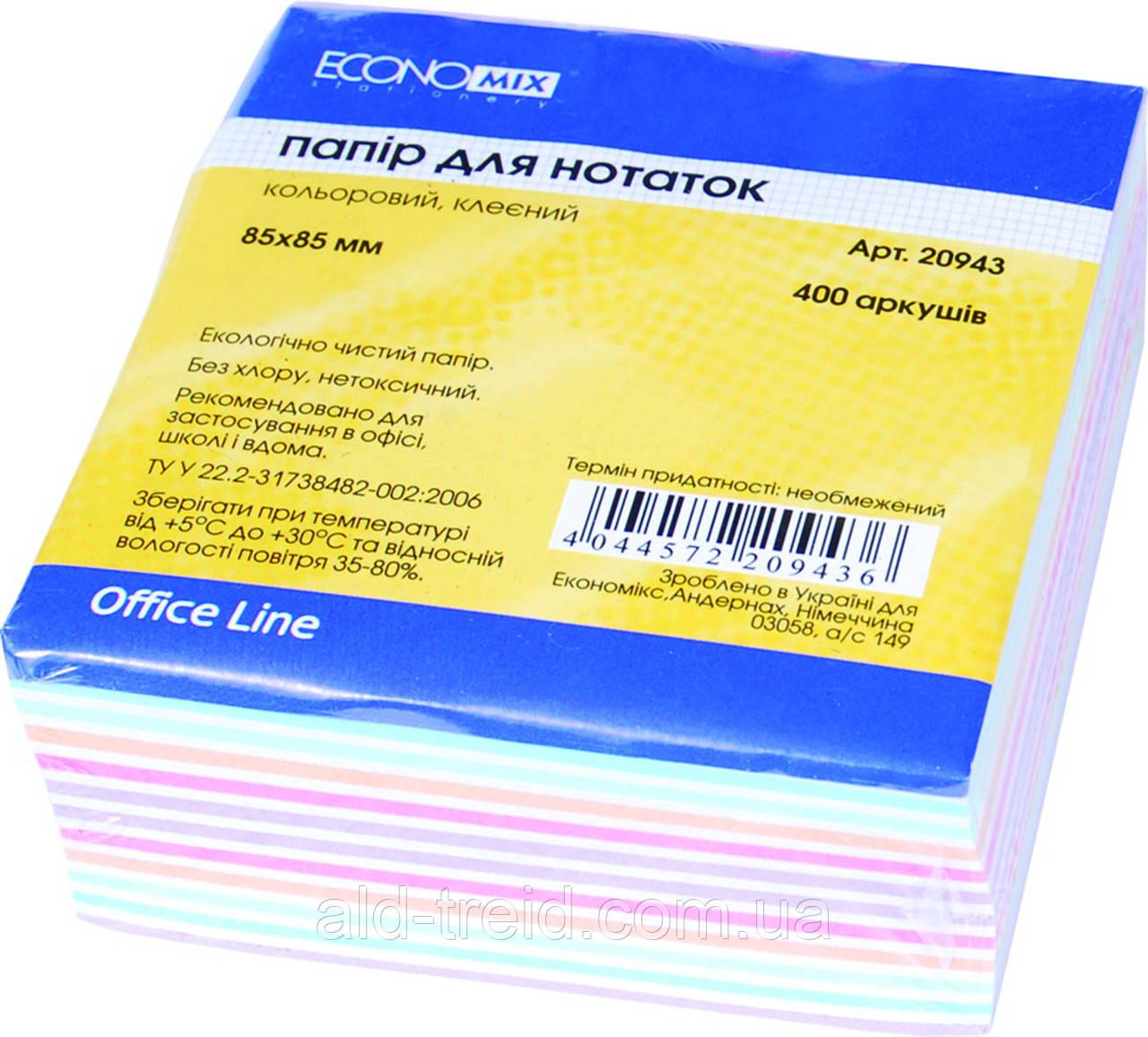 Стикеры для заметок Buromax 85*85*400 цветной