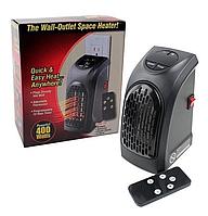 ОРИГИНАЛ Handy Heater - экономичный обогреватель 400 Вт