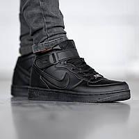 Мужские зимние кроссовки в стиле Nike Air Force (full black), зимние зимние Найк Аир Форс (Реплика ААА)