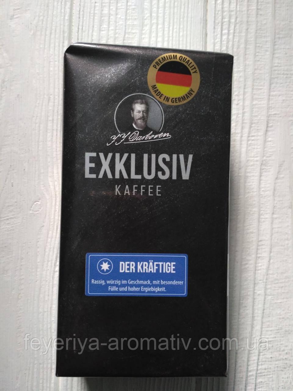 Кофе молотый Exklusiv Kaffee Der Kraftige 250гр. (Германия)