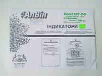 """Индикаторы контроля паровой стерилизации """"Алвин"""" БиоИнТЕСТ-ПФ-А 121/20, 126/10, 134/5 (500 шт.) + журнал учета (тесты для сухожара)"""