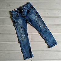 ✅Джинсы для девочки стрейчевые синие узкие с бусинами и стразами размеры 98 104 110 116