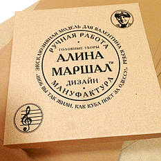 Печать индивидуальных лого на коробках, конвертах, крафт пакетах 33