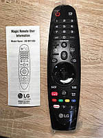 Пульт для телевизоров LG AN-MR19BA Magic Remote 2019 2020 для OLED LM SM UM