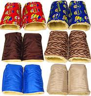 Муфты и рукавицы
