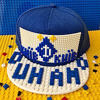 Детская кепка-конструктор для Lego с логотипом Динамо Киев