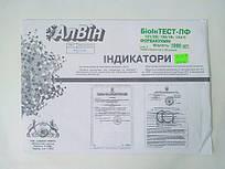 """Индикаторы контроля паровой стерилизации """"Алвин"""" БиоИнТЕСТ-ПФ-А 121/20, 126/10, 134/5 (2000 шт.) + журнал учета (тесты для сухожара)"""