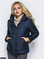 Темно-синяя короткая женская куртка, с капюшоном 42,44,46,48,50,52