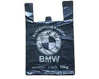 Пакет BMW Майка 50 кг (50 шт)