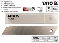 Леза для ножа YATO з відломними сегментами, w=18 мм, 10 шт. [24/144]