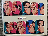 Слайдер-дизайн для ногтей (водные наклейки на ногти) BN-356