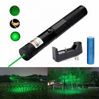 Лазерная Указка Green Laser 303, фото 1