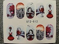 Слайдер-дизайн для ногтей (водные наклейки на ногти) STZ-512