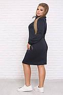 / Размер 48-72 / Женское платье спортивного кроя LUCKY / цвет темно синий, фото 2