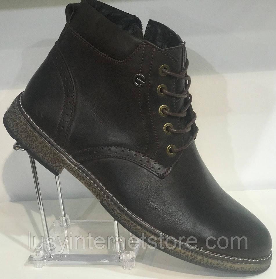 Ботинки зимние мужские кожаные от производителя Г2111