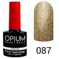 Гель-лак OPIUM №087 8 мл Золотий