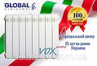 Алюминиевый радиатор Global EXTRA 500/100 (Италия), фото 1