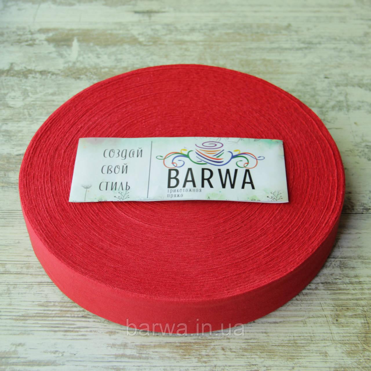 Трикотажная пряжа ВARWA standart 7-9 мм, цвет Мак