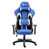 Кресло геймерское ExtremeRace 3 black/blue