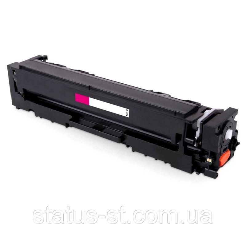 Картридж HP 203X magenta (CF543X) для принтера CLJ Pro M254nw, M254dw, M280nw, M281fdn, M281fdw совместимый