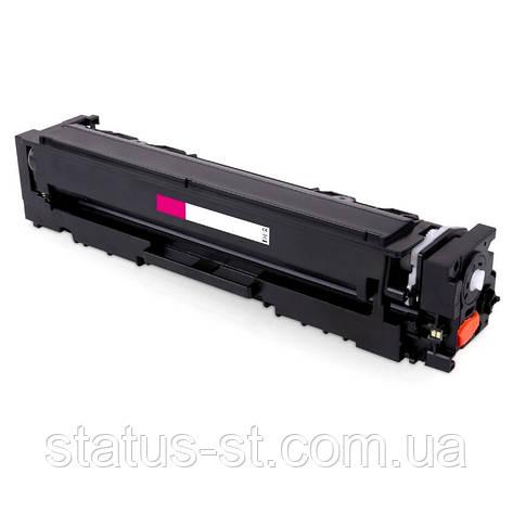 Картридж HP 203X magenta (CF543X) для принтера CLJ Pro M254nw, M254dw, M280nw, M281fdn, M281fdw совместимый, фото 2