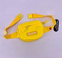 Поясна сумка Supreme yellow