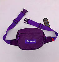 Поясна сумка Supreme violet