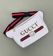 Поясна сумка Gucci .