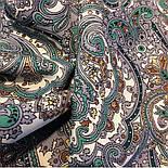 Русское золото 529-5, павлопосадский платок шерстяной  с шелковой бахромой, фото 6