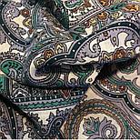 Русское золото 529-5, павлопосадский платок шерстяной  с шелковой бахромой, фото 7