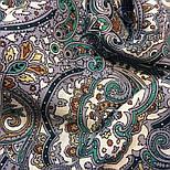 Русское золото 529-5, павлопосадский платок шерстяной  с шелковой бахромой, фото 5