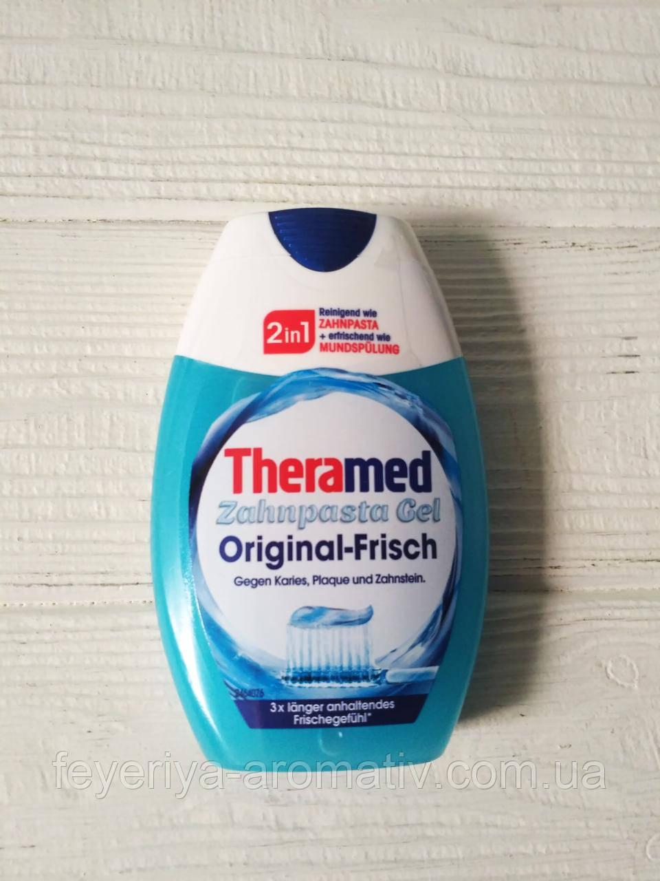 Зубная паста Theramed Original-Frische 75 мл с дозатором