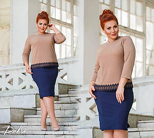 Костюм  БАТАЛ юбка + кофта в расцветках 04р1560, фото 2