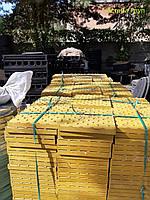Тактильна плитка бетонна жовта 30х30х6, фото 1