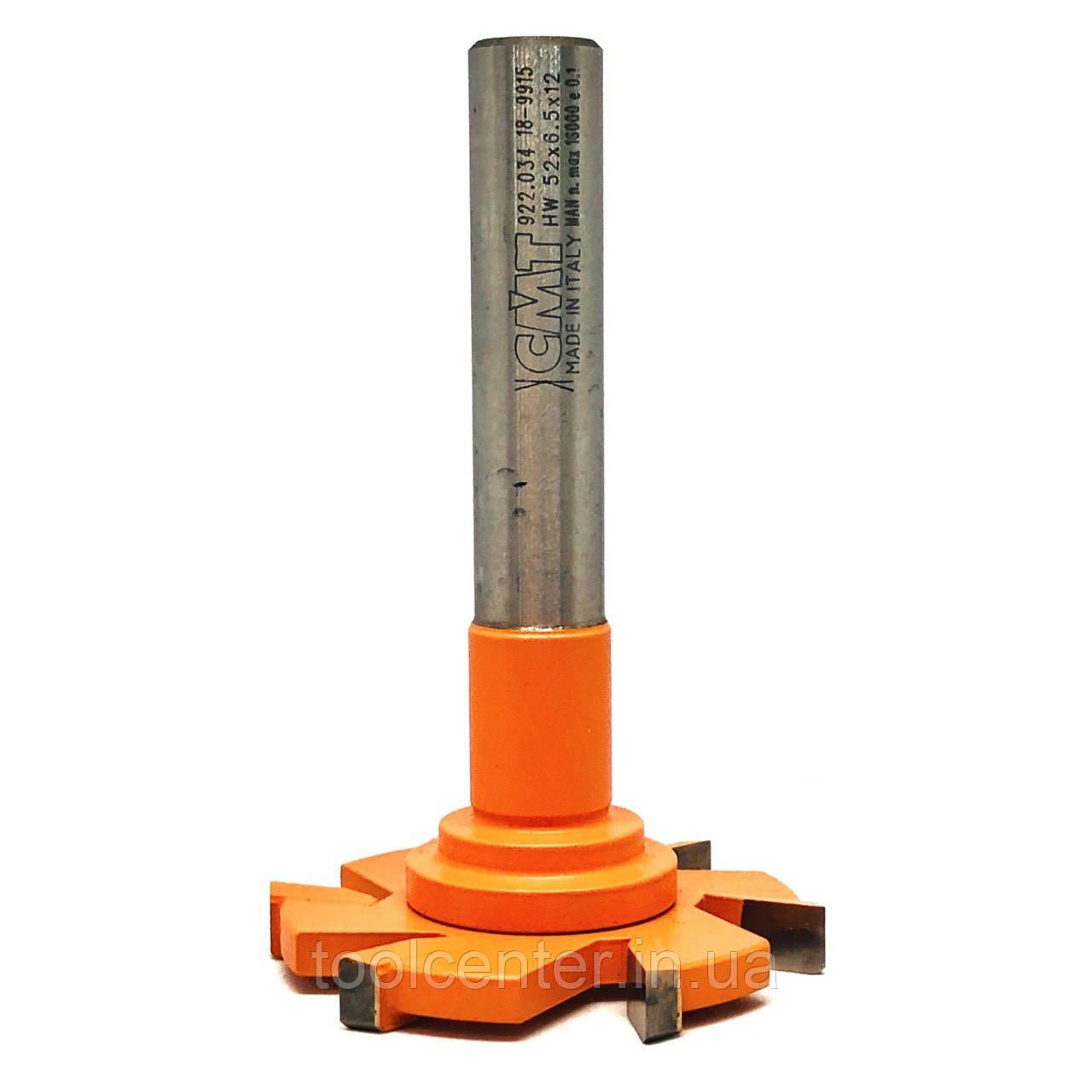 Фрези для вирівнювання поверхні слябів CMT 52х6,5х83,5х12 Z6