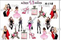 Слайдер-дизайн VS серія N 118