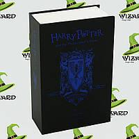 Книга сейф (18см) Когтевран, фото 1