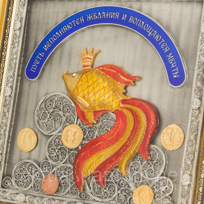 Подарок  Золотая Рыбка для исполнения желаний