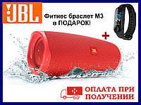 Колонка JBL Charge 3+ red (красный). Портативная Джибиэль чардж три. Блютуз колонка Жбл чарджер