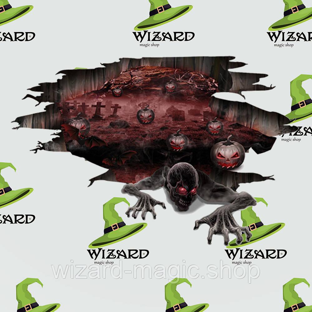 Наклейка напольная Зомби (70х100см)